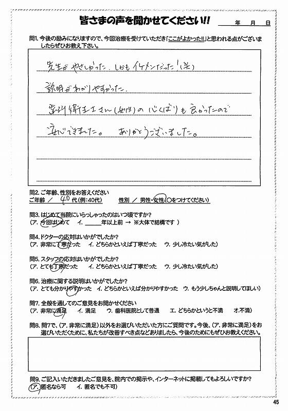 s-2015_11月_あびこ_ページ_02