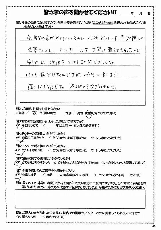 s-1601abiko (9)