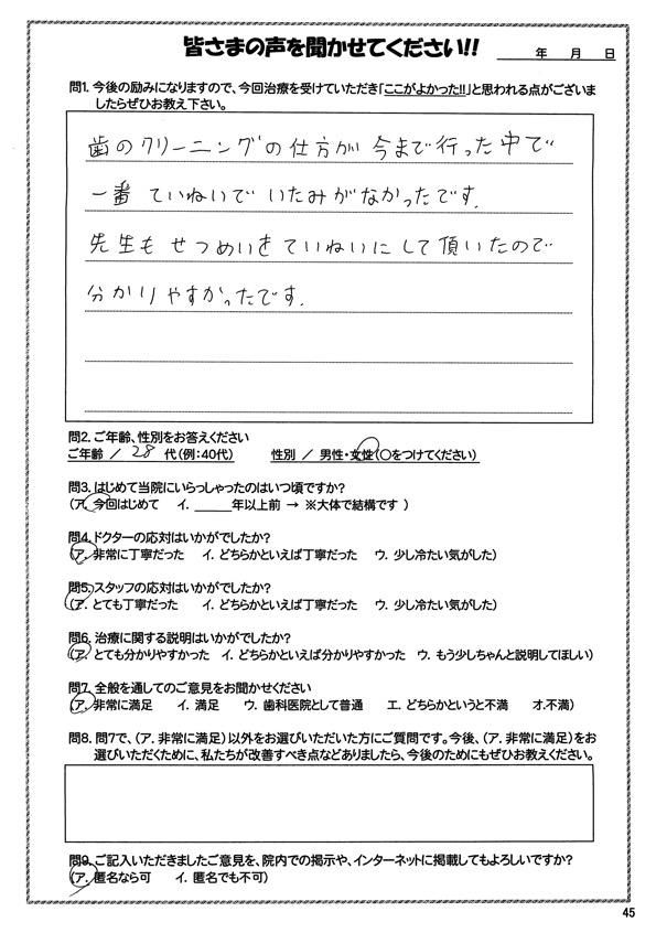 2016_9_abiko-8